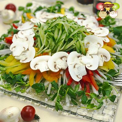 マッシュルームのスリム野菜サラダ