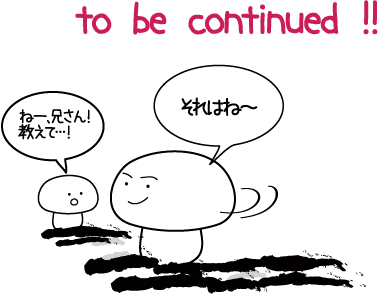 To be continued!