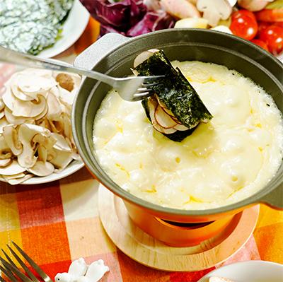海苔巻きマッシュと野菜のチーズフォンデュ