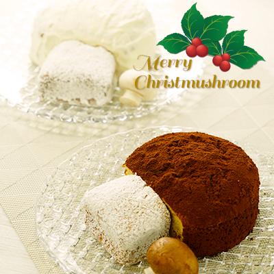 かわいい♡マッシュルーム型のケーキ